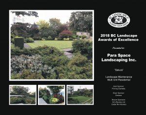 Landscape Award of Excellence - Sakura